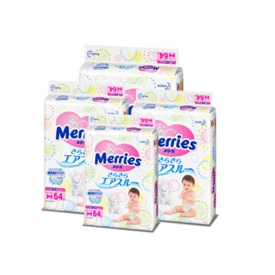 【四包组合】Merries 日本花*妙而舒纸尿裤 M64片 适合6-11公斤宝宝