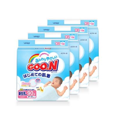 【四包组合】Goo.N 日本大*纸尿裤 L54片 适合9-14公斤宝宝