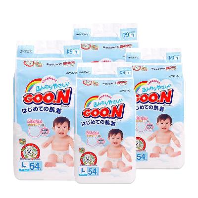 【四包组合】Goo.N 日本大*纸尿裤 NB90片 适合新生-5公斤宝宝