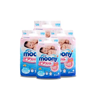 【四包组合】Moony 日本尤妮佳纸尿裤 NB90片 适合新生-5公斤宝宝