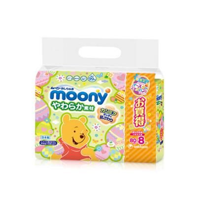 尤妮佳湿巾婴儿湿巾80枚8包 日本原装进口moony宝宝柔湿巾80抽8包